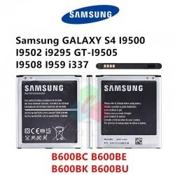 SAMSUNG S4 i9500/ i9505/...
